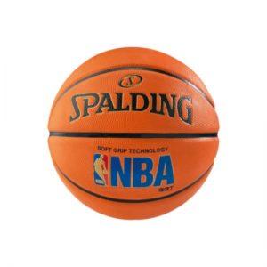 Košarkaška lopta Spalding, NBA soft, trendcoo, Beograd