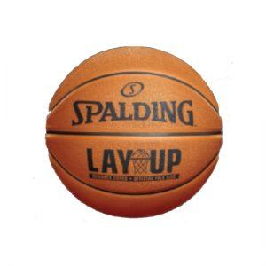 Košarkaška lopta Spalding, Lay Up, trendcoo, Beograd