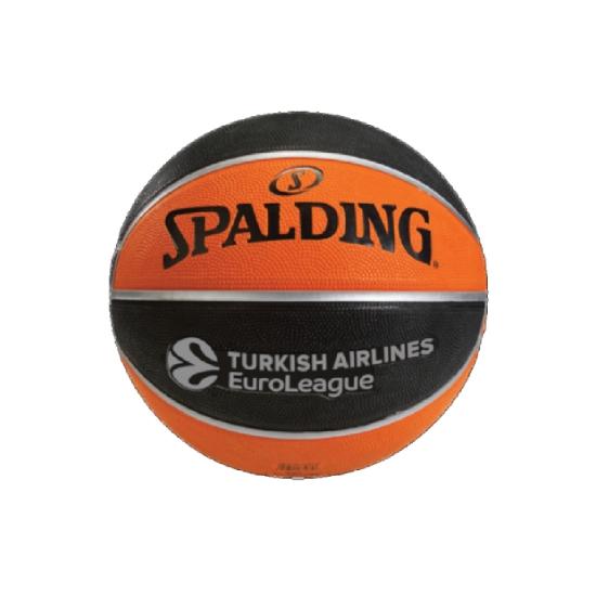 Košarkaška lopta Spalding, trendcoo, Beograd
