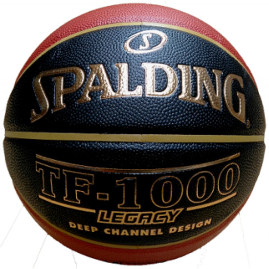 Spalding košarkaška lopta tf-1000 euroleague siye 7